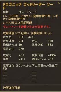 Aion0179.jpg