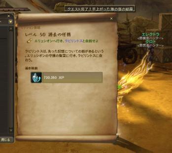 Aion0201.jpg