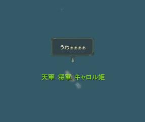 Aion0208.jpg