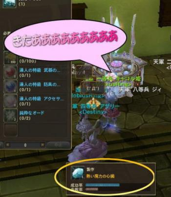 Aion0223.jpg