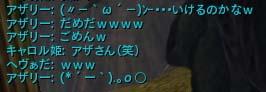 Aion07430.jpg