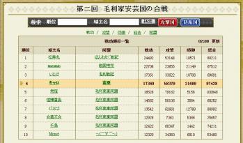 Screenshot_2218.jpg