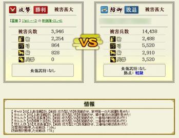 Screenshot_a15_20120227103737.jpg