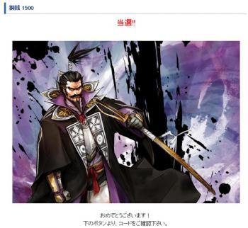 Screenshot_a46.jpg