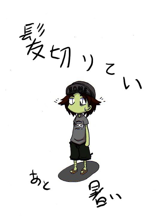 kyounoore+.jpg