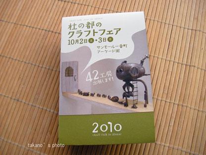 201001002-2.jpg