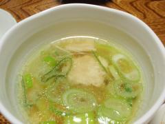葱と肉団子の味噌汁