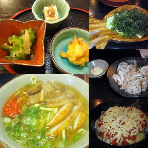 沖縄そばを食べに行った