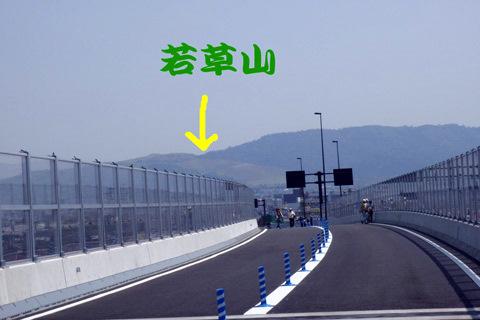 若草山(三笠山)