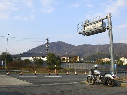 9:15広島東IC