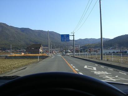 9:47県道33号