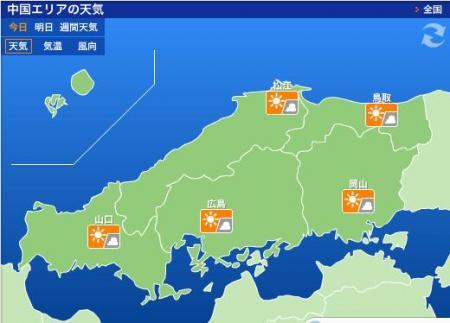 2009.2.4天気