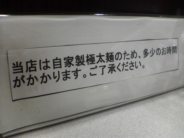 17:04注意書き