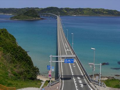 10:01角島大橋全景