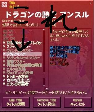 mabinogi_2009_03_28_010.jpg