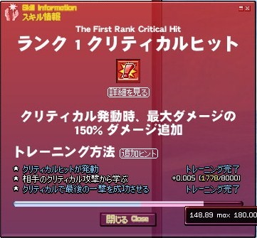mabinogi_2009_04_03_004.jpg