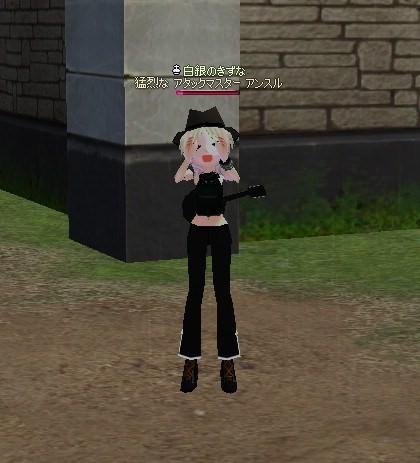 mabinogi_2009_04_05_009.jpg