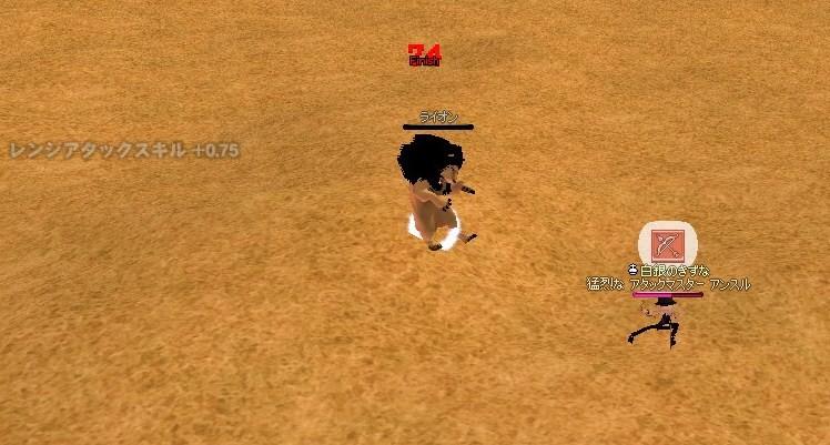 mabinogi_2009_04_07_007.jpg