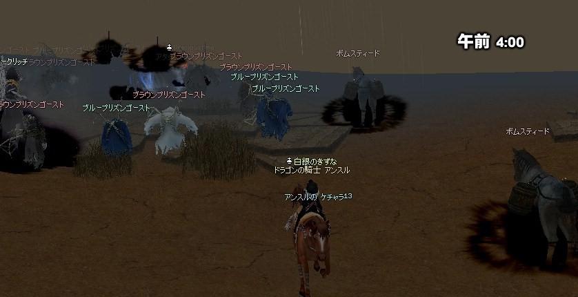 mabinogi_2009_04_11_009.jpg