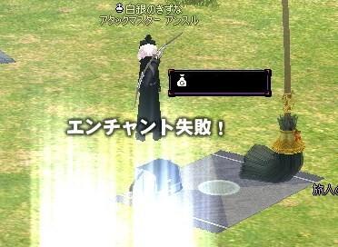 mabinogi_2009_04_11_015.jpg