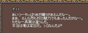 mabinogi_2009_04_16_020.jpg