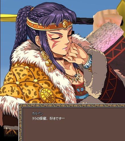mabinogi_2009_04_16_022.jpg