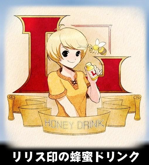 mabinogi_2009_04_16_023.jpg