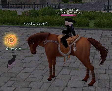 mabinogi_2009_04_16_025.jpg
