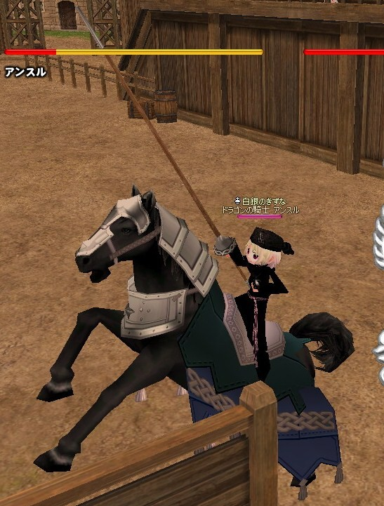 mabinogi_2009_04_16_034.jpg