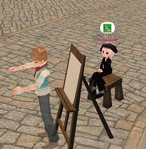mabinogi_2009_04_16_035.jpg