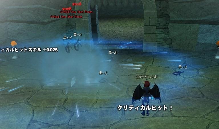 mabinogi_2009_04_16_045.jpg