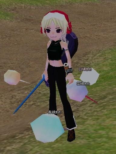 mabinogi_2009_04_17_010.jpg