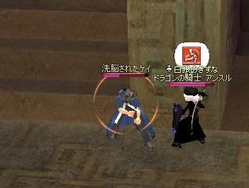 mabinogi_2009_04_17_032.jpg