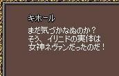 mabinogi_2009_04_17_038.jpg