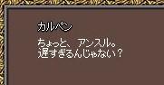 mabinogi_2009_04_17_064.jpg