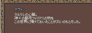 mabinogi_2009_04_17_085.jpg