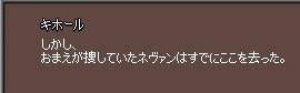 mabinogi_2009_04_17_104.jpg