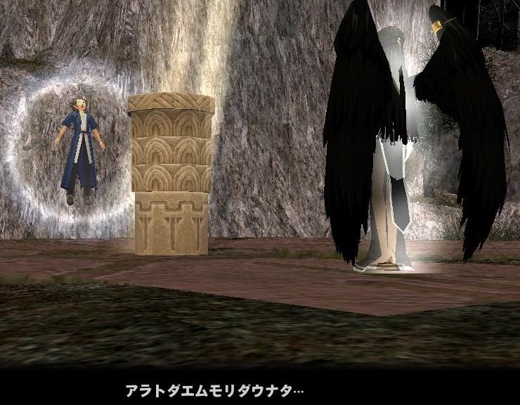 mabinogi_2009_04_17_121.jpg