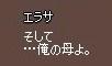mabinogi_2009_04_17_156.jpg