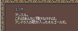 mabinogi_2009_04_17_167.jpg
