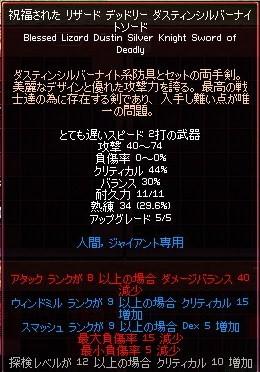 mabinogi_2009_04_22_001.jpg