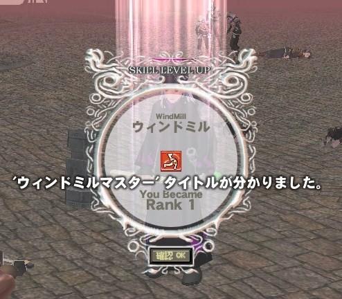 mabinogi_2009_07_13_001.jpg