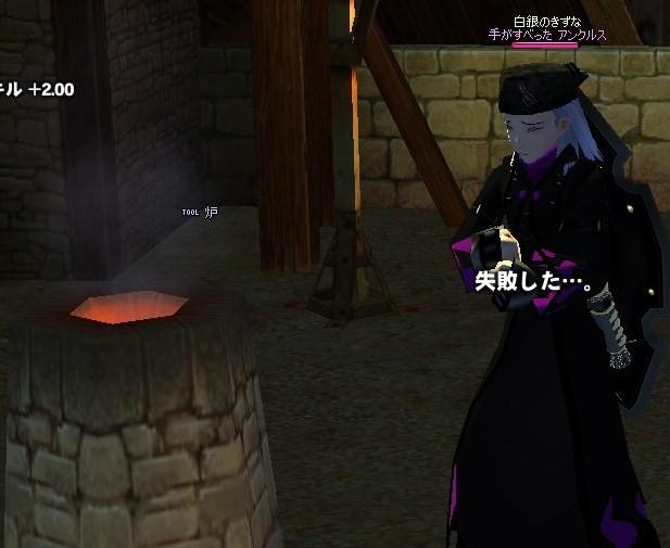 mabinogi_2009_07_13_009.jpg