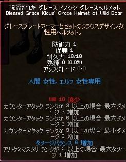 mabinogi_2009_08_25_004.jpg