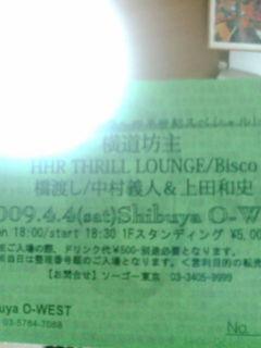 20090405011338