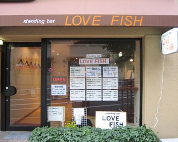 standingbar LOVEFISH