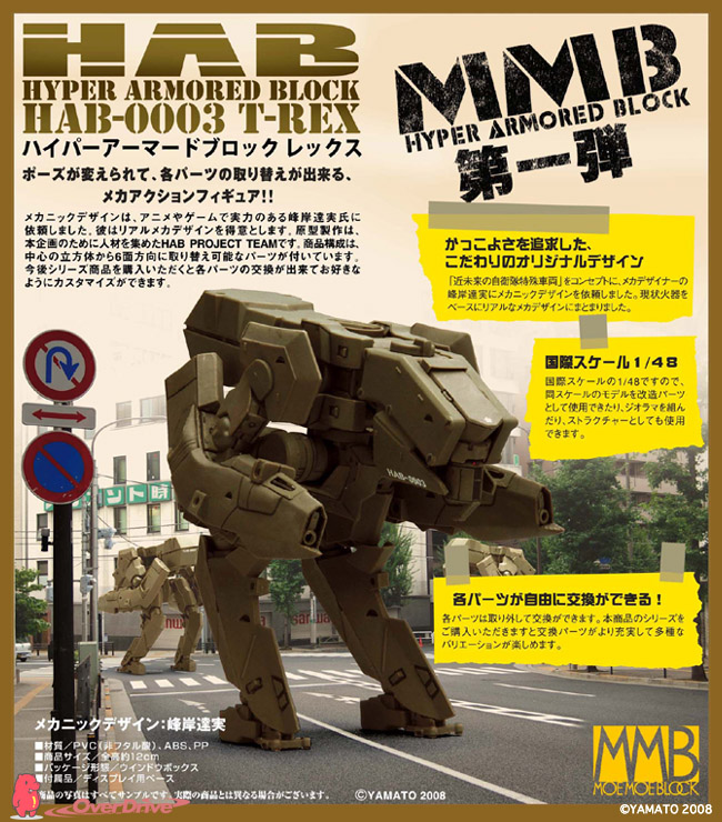 FG-YMT-MMB-003_5.jpg
