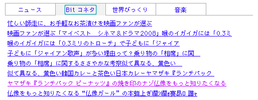 lanchpack_20090104153928.jpg
