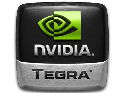 nvidia_tegra.jpg