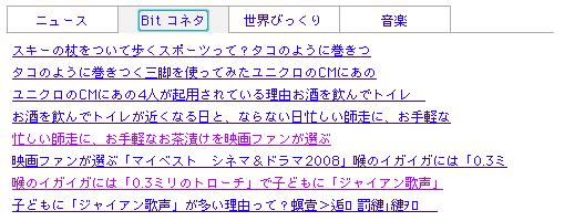 onchi.jpg